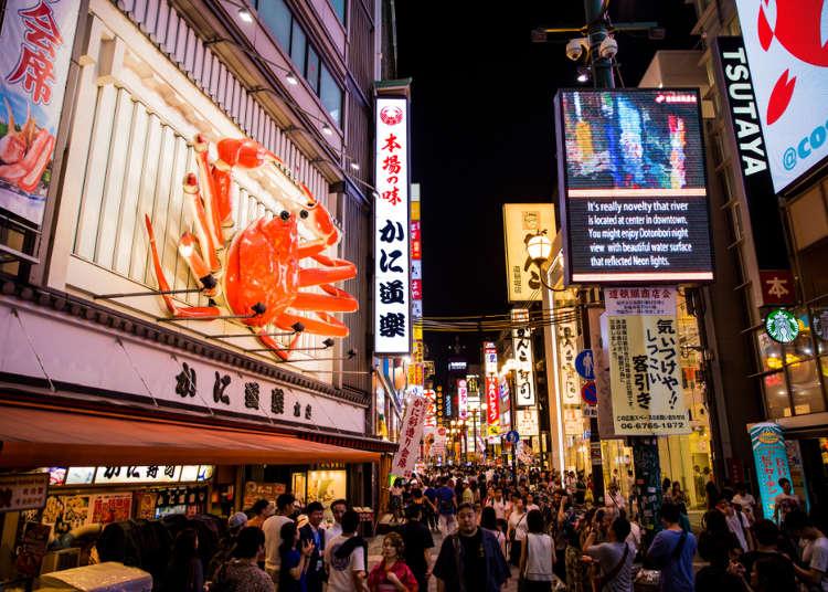 外国人167人に聞きました!関西で行ってみておもしろかった観光スポットtop5