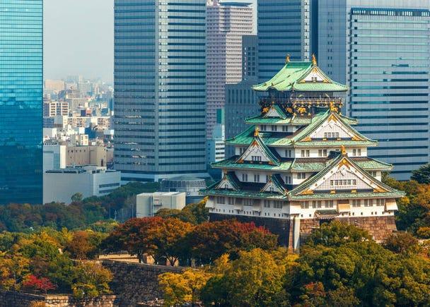 高大氣派也最受歡迎的日本城,「大阪城」