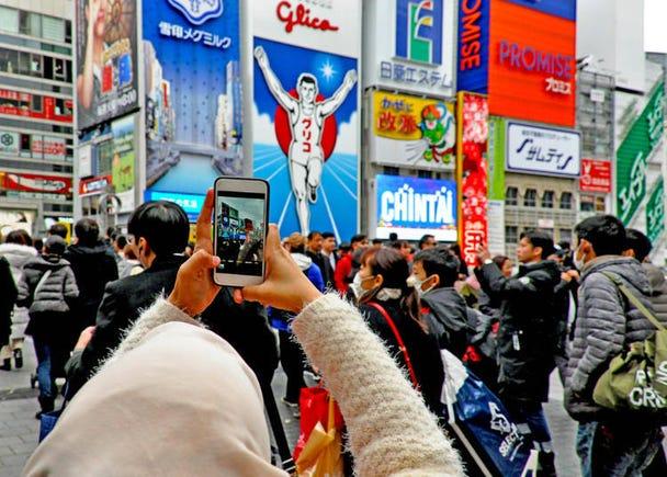 購物必去大阪的「道頓崛、心齋橋」