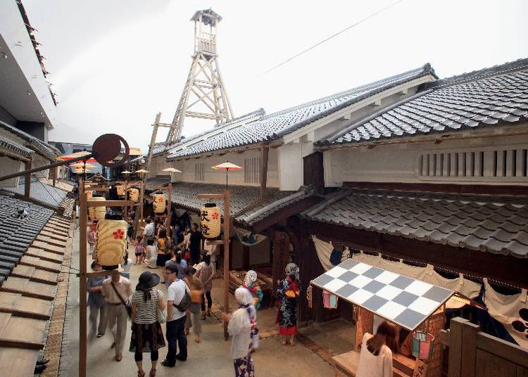 6. Osaka Museum of Housing and Living: Walk through the streets of Osaka 200 years ago in authentic kimono!