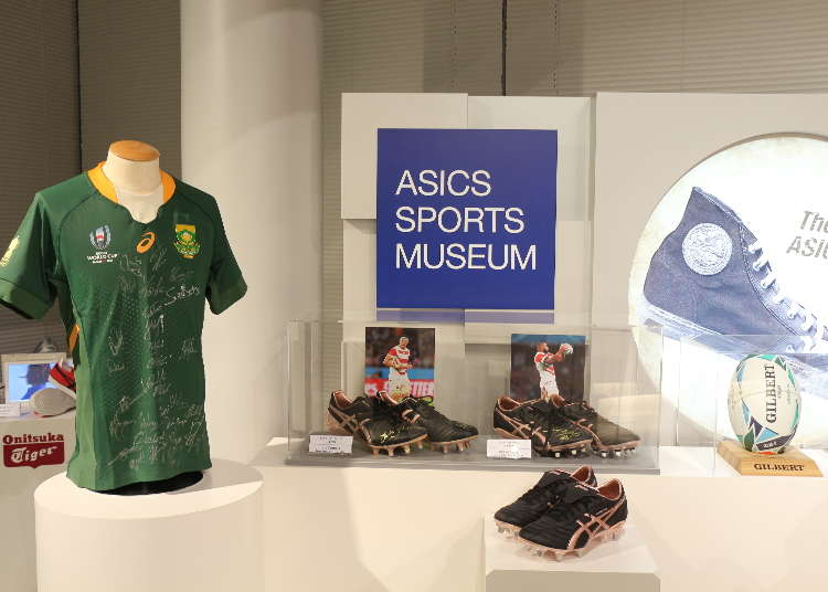 Make Your Own Mini Onitsuka Tiger Shoes at This Awesome Kobe Sports Museum!