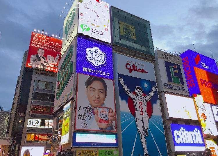 大阪のトレンド発信地!「アメリカ村」の人気スポット&食べ歩きグルメ8選