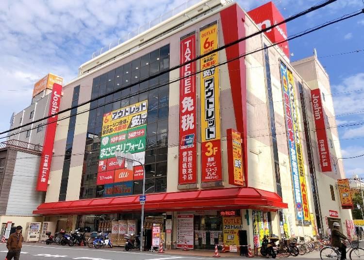 1. Joshin Nipponbashi Ichibankan (Household Appliances)