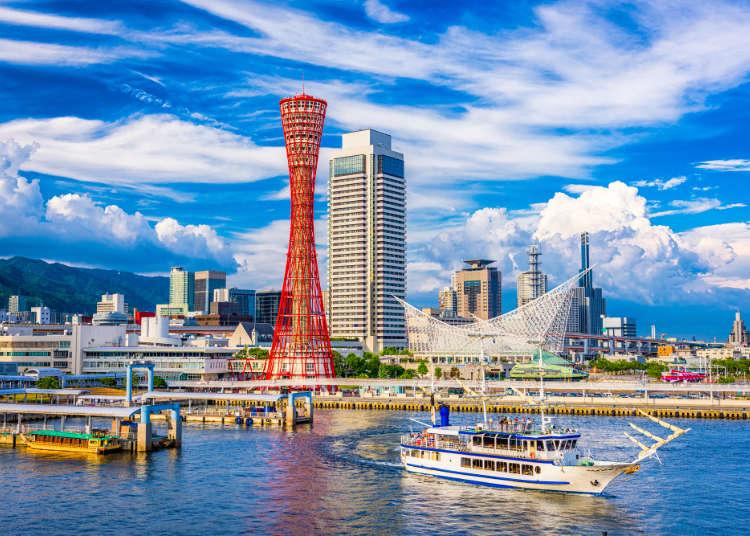 じっくり楽しみたい!ぐるっと関西4泊5日の旅プラン~神戸・京都・奈良・大阪~