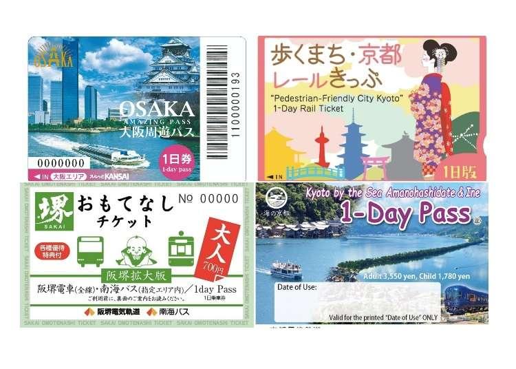 関西の観光地はこれ一枚でOK!オトクな観光フリーパスまとめ7つ