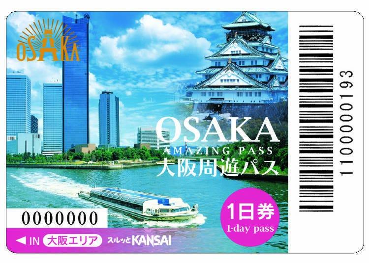 1. 大阪市內各處都不會錯過的觀光套票「大阪周遊卡」