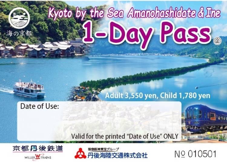 4. 盡享京都北部樂趣的「海之京都 天橋立・伊根 自由通用券」