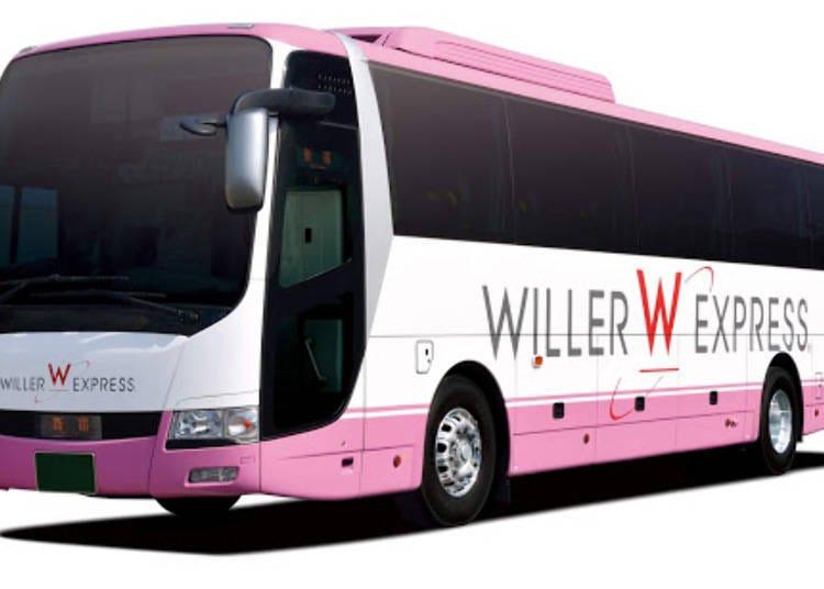 3. 提供舒適坐墊的「WILLER EXPRESS」(WILLER)