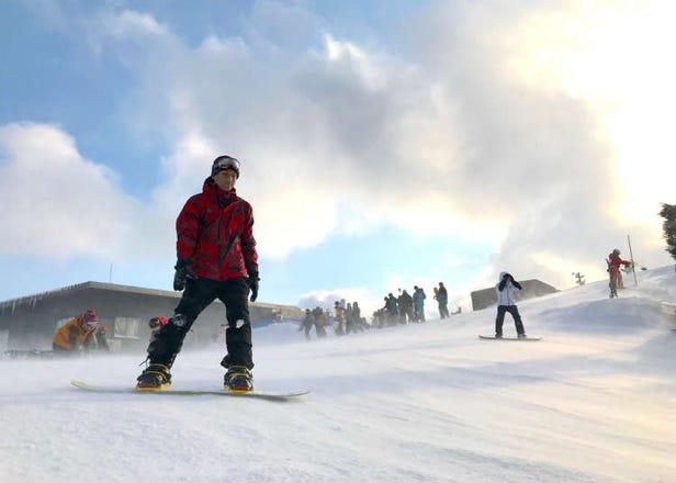 海外からも気軽に楽しめる!関西のスキー場9選