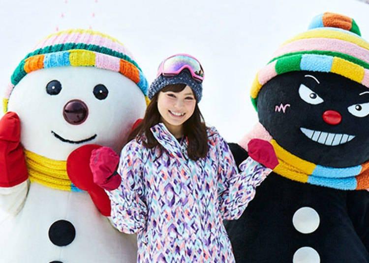 1. Mount Rokko Snow Park (Hyogo)