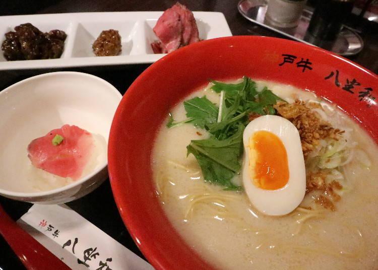 神戸牛とラーメンの奇跡のコラボ!スープからおかずまで神戸牛で贅を尽くす