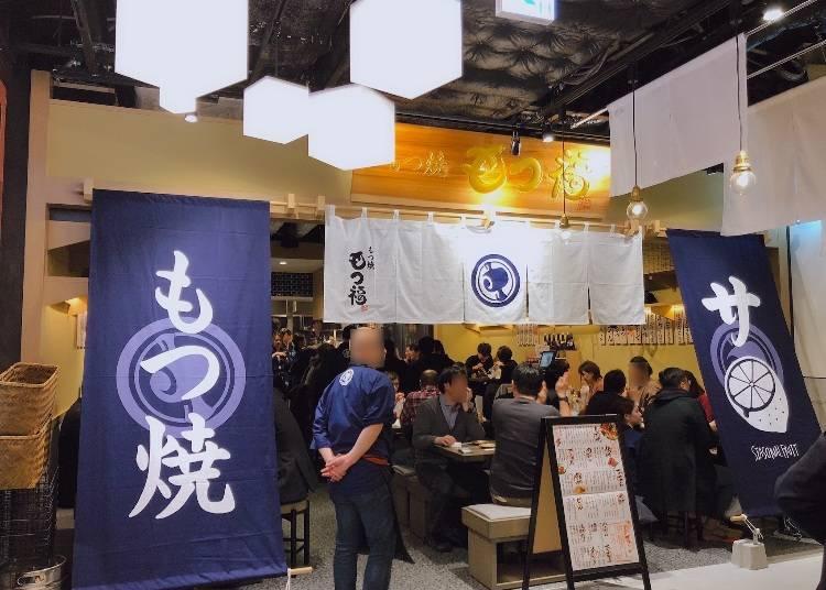 "3 popular shops in ""Oishimono Yokocho"""