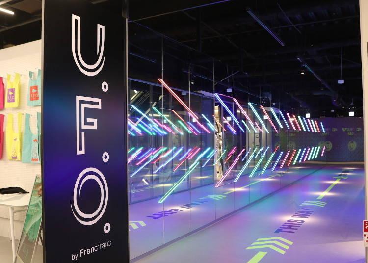 우주 정거장 같은 공간을 즐길 수 있는 잡화점 'U.F.O by Francfranc' (3F)
