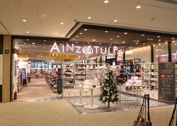 彩妝、醫藥品等生活必需品「AINZ & TULPE」(2F)