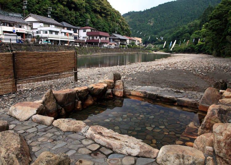 Three Famous Onsen in Kumano Hongu Onsen Village