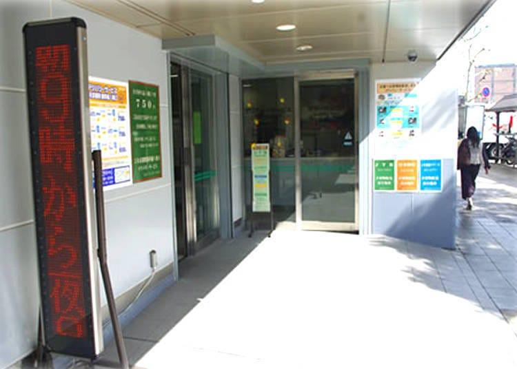 【京都車站行李寄放②】新幹線八條口附近的行李寄送服務