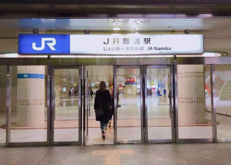 大阪「なんば駅」攻略ガイド~各駅までのルートや、観光地へのアクセスを徹底解説
