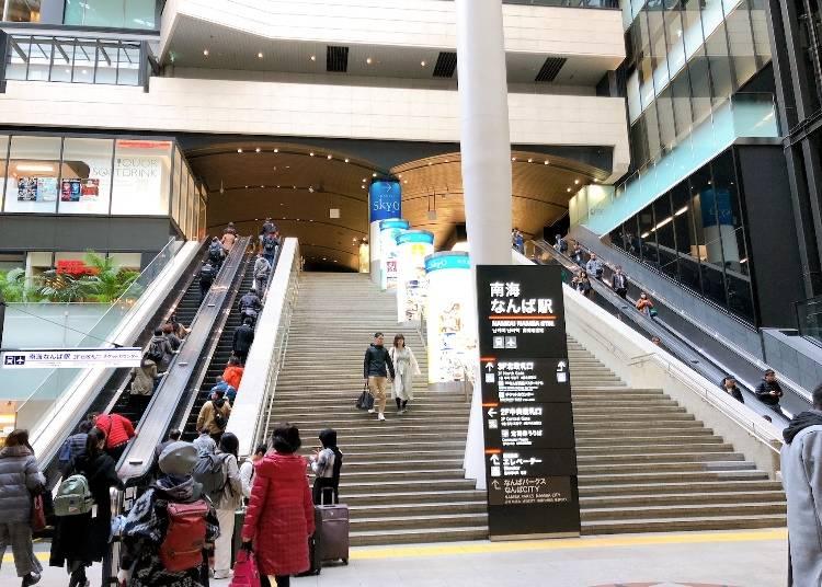 南海「なんば駅」は関空・和歌山へ行くのに便利