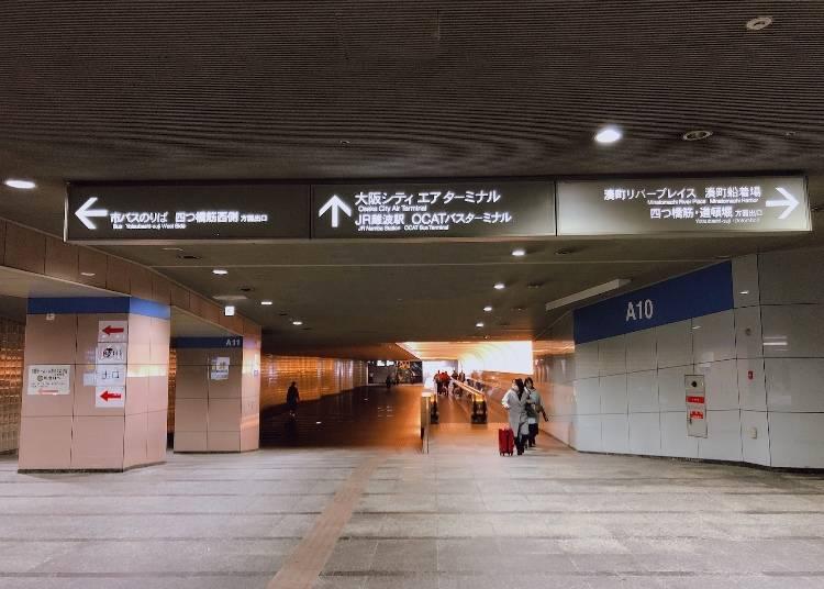 JR「難波駅」で新今宮や天王寺へ