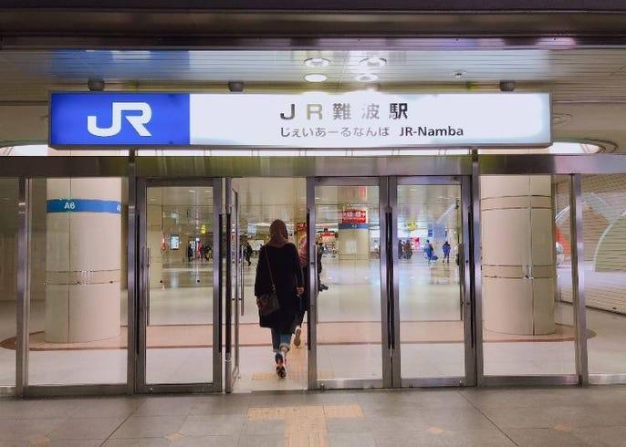駅 南海 難波