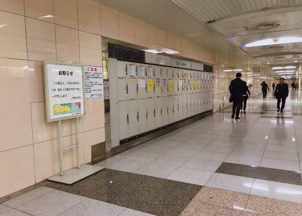 ■JR「難波駅」改札向かって左の通り