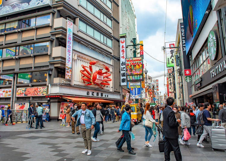 Complete Osaka Minami Guide: Spending 24 Hours in Osaka's Most Popular Neighborhoods - LIVE JAPAN