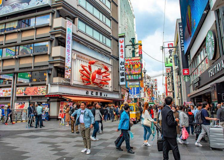 【오사카 미나미 완벽 가이드】 맛집과 관광지 정보~ 도톤보리, 센니치마에, 닛폰바시, 신사이바시, 호리에