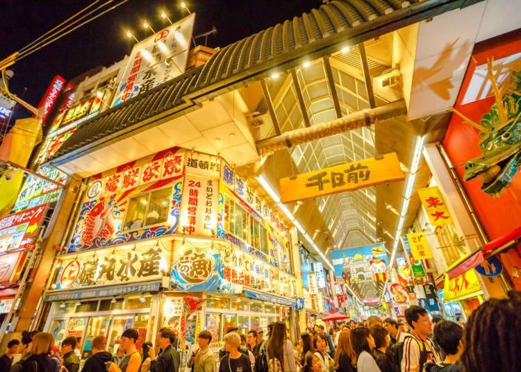 The main sightseeing spots in Sennichimae