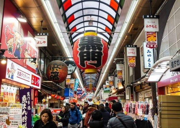 Main sightseeing spots in Nipponbashi