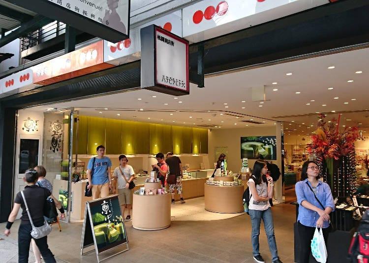 ■Kyo-baum Gion-kita store