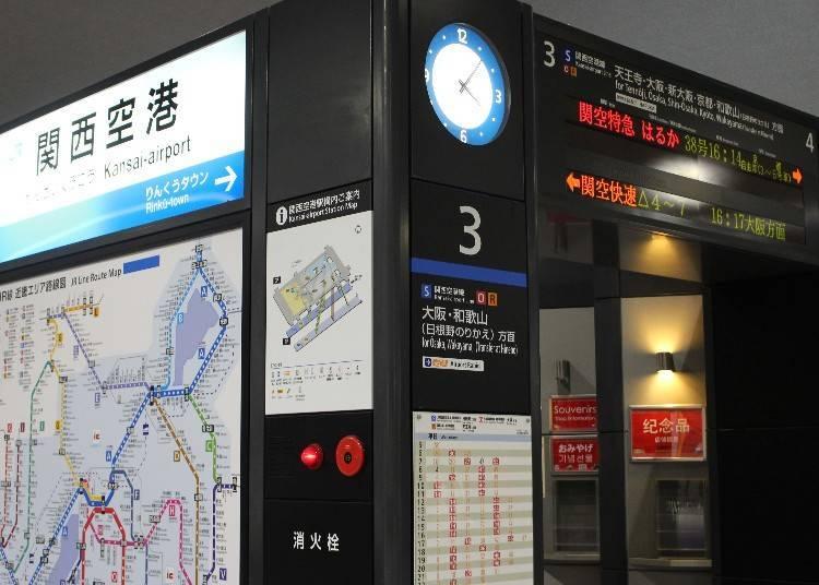 Main Osaka Points of Interest