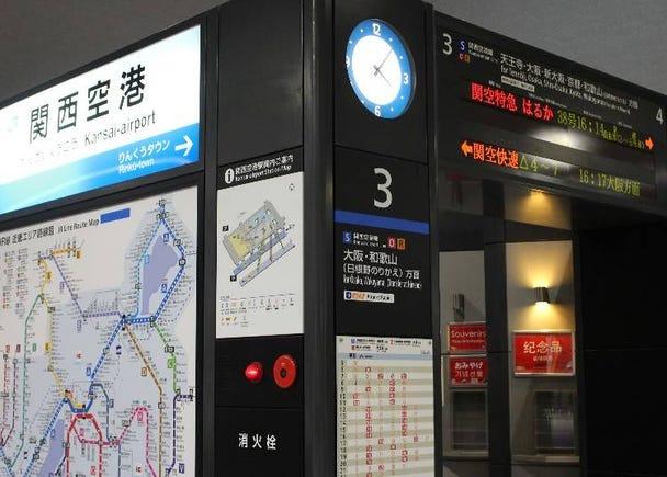 さあ、京都観光に出発!