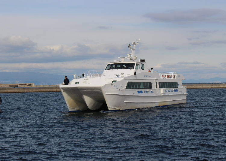 5. Using the High-Speed Ferry