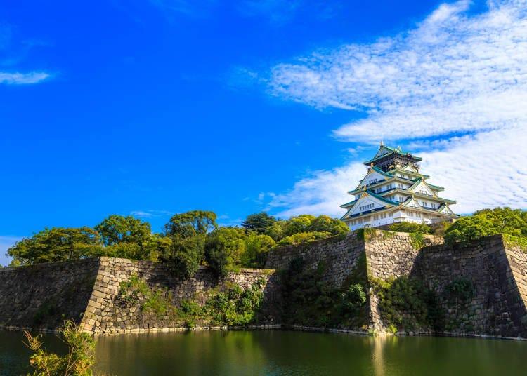 ■오사카의 지형적 특징과 기후