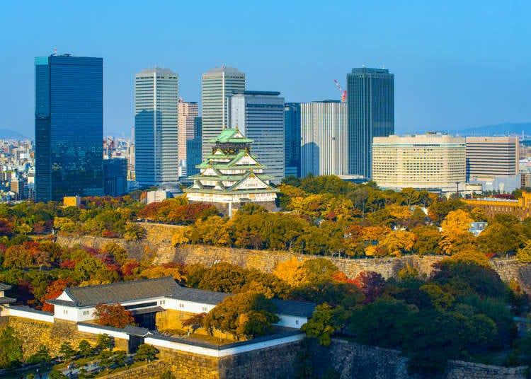 大阪の秋(9月・10月・11月)の天気と服装まとめ【旅行前に知っておきたい】