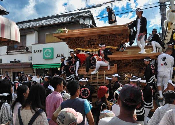 Osaka in September