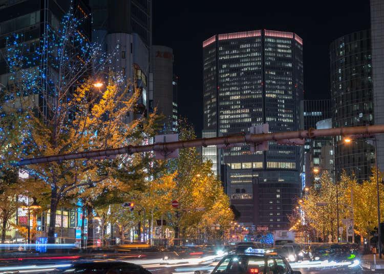 大阪の冬(12月・1月・2月)の天気と服装まとめ【旅行前に知っておきたい】
