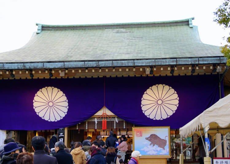 ■오사카 시내의 1월 날씨