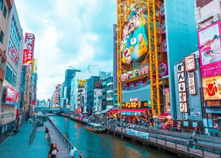 1. 오사카의 특색이 잘 드러나는 에리어는 '기타'보다 '미나미'