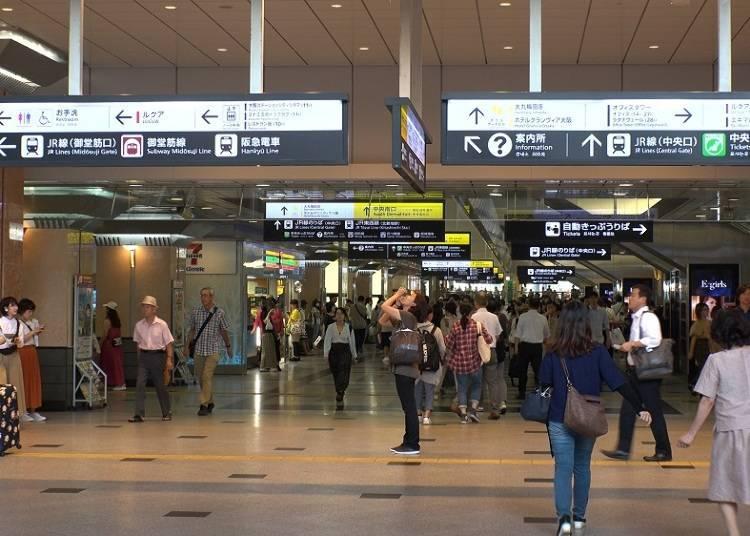 梅田車站就像迷宮一樣!多多留意一下地下街與站名吧