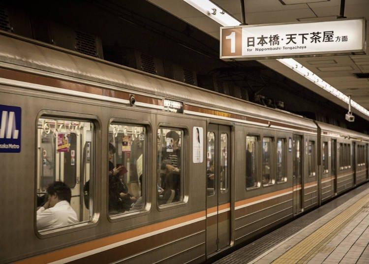 在大阪市內移動推薦便利的Osaka Metro
