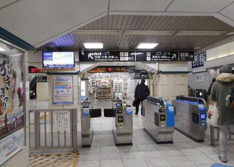 Kobe Harborland: Take JR Line to Kobe Station