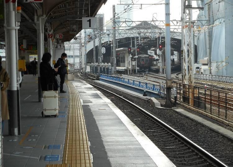 Osaka/Umeda: Use the JR or Hankyu/Hanshin Line