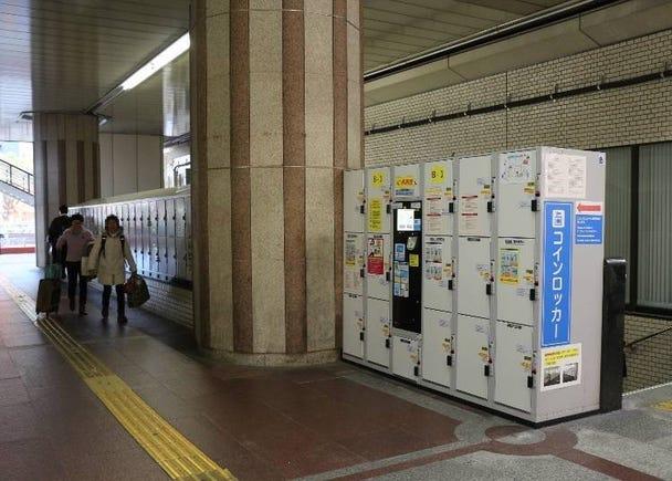 Plenty of Available Coin Lockers at JR Sannomiya Station