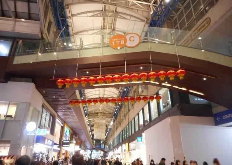 Restaurants and Shopping Around Sannomiya Station