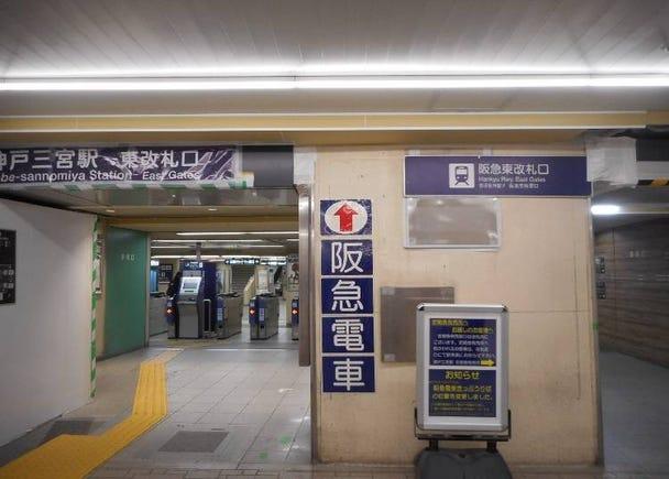 京都:JRか阪急が便利