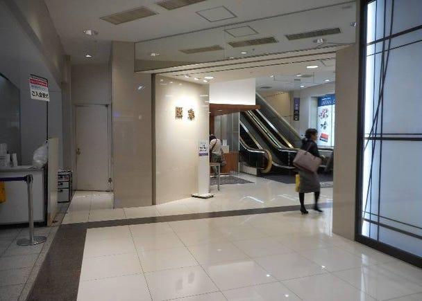 2019年にオープンした「神戸阪急」はスイーツも充実