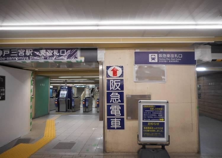 從三宮站前往其他縣市②京都:搭乘JR或阪急