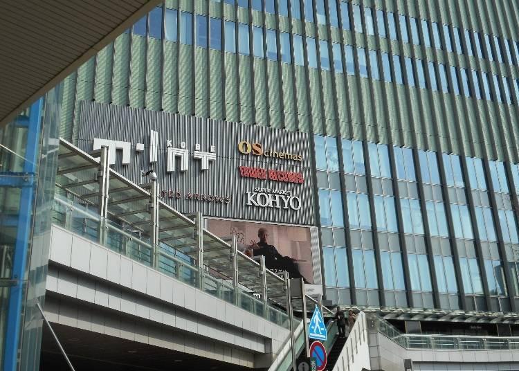 三宮站美食、購物③品味卓越的商店集合在「mint神戶」