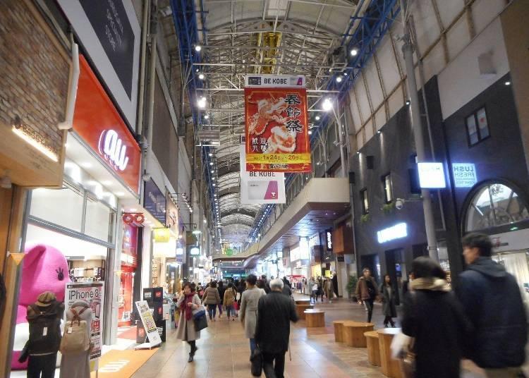 三宮站美食、購物④最新流行聚集地「神戶三宮中心街」